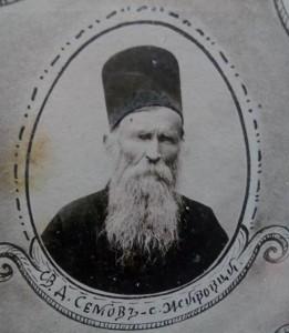 Pop_Dimitar_Semov